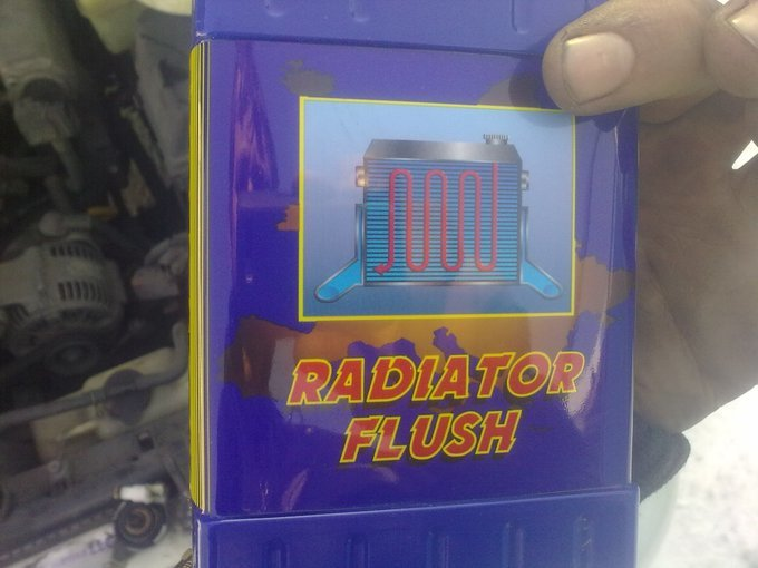 промывка для радиатора